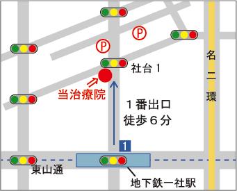 治療院地図